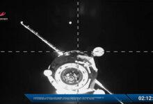 Photo of Fin de la misión de la cápsula de carga Progress MS-14