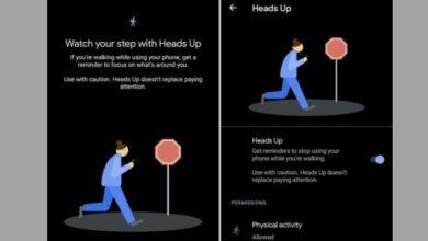 Photo of Google lanza una nueva función en Android para que no mires el móvil mientras caminas