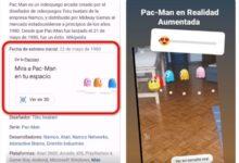 Photo of Pac-man, Hello Kitty y otros, ahora en Realidad Aumentada desde tu móvil