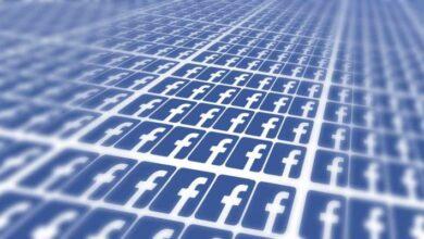 Photo of Publican datos personales filtrados de más de 500 millones de usuarios de Facebook