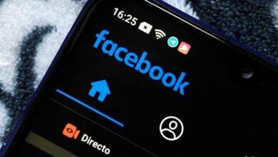 Photo of Facebook: 7 cosas que puedes hacer en tu cuenta y quizás no sabías