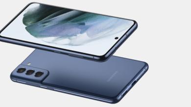 Photo of Samsung Galaxy S21 FE se filtra en rénders brutales