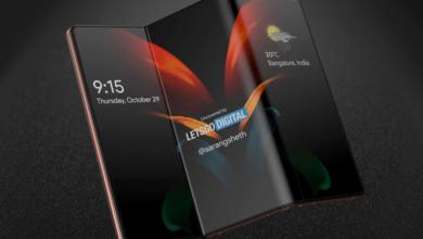 Photo of Samsung confirmaría por accidente la Galaxy Z Fold Tab