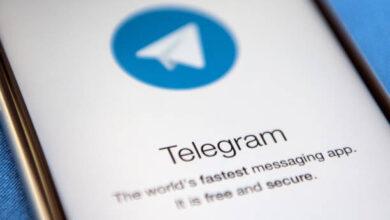 Photo of Telegram ofrece versión sin restricciones, en respuesta a Google Play