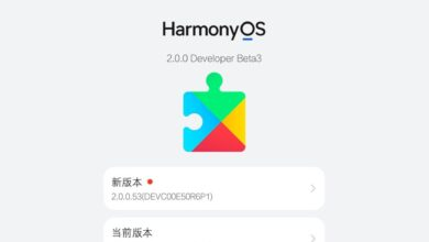 Photo of Google Play funciona en HarmonyOS: un betatester descubre que el plan B de Huawei es compatible con los servicios de Google