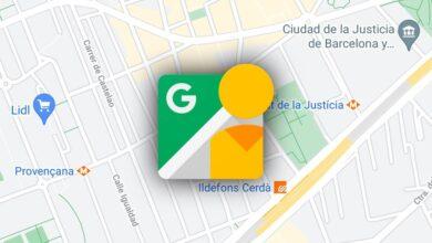 Photo of Cómo pedirle a Google que desenfoque tu casa en Street View