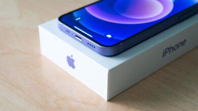 Photo of Los números de serie aleatorios empiezan a llegar de la mano del iPhone 12 púrpura