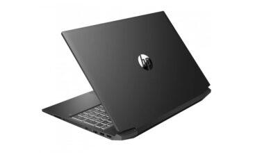 Photo of Este portátil gaming de HP vuelve a estar de oferta en PcComponentes con 200 euros de ahorro