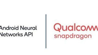 Photo of Pronto podrás actualizar tu procesador Qualcomm desde Google Play para añadir nuevas funcionalidades