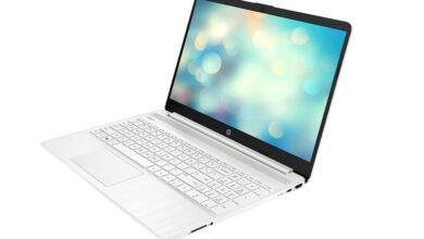 Photo of Este portátil de HP con 8GB de RAM y SSD de 256GB es un regalo ideal para comuniones y hoy lo tienes por 279,90 euros en Fnac