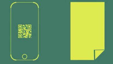 Photo of Así será el Certificado Digital UE Covid, que entrará en vigor el 1 de julio