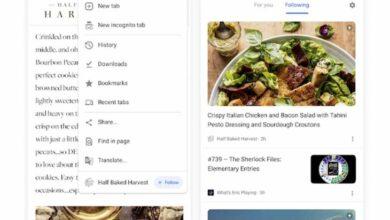Photo of Chrome para Android tendrá un nuevo Google Reader de forma experimental