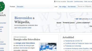 Photo of Cómo descargar sitios educativos para leerlos sin Internet