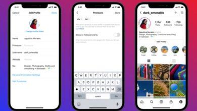 Photo of Instagram permitirá que los usuarios incluyan pronombres en sus perfiles