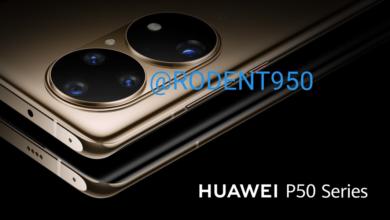 Photo of Huawei P50 se filtra en nuevas imágenes y nos deja más confundidos que nunca