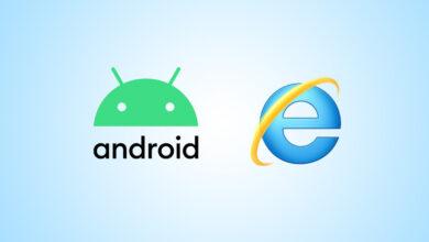 Photo of Cómo abrir páginas web que necesitan Internet Explorer en un móvil Android