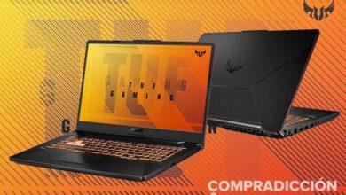 Photo of Este potente portátil gaming cuesta menos en eBay: ASUS TUF Gaming FA706II-H7071T por 989 euros