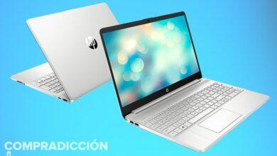 Photo of Este portátil básico es un chollo ahora en Amazon: HP 15s-eq1075ns por 250 euros con 70 euros de descuento