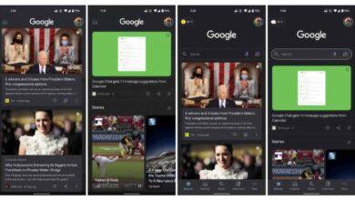 Photo of Google comienza a llevar la sección Discover simplificada a más móviles Android