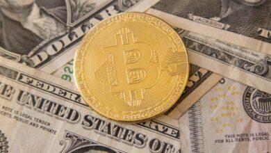 Photo of Reconocido banco de México podría ser el primero en territorio azteca en aceptar bitcoin