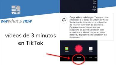 Photo of Vídeos de 3 minutos en TikTok, una opción que ya va apareciendo