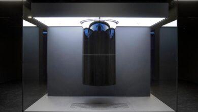Photo of Así es la nueva computadora cuántica alemana