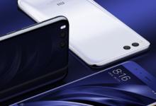 Photo of Xiaomi Mi 6 tiene aún 2 millones de unidades en uso