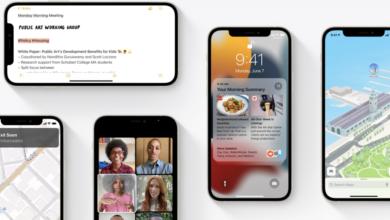 Photo of La cuarta beta de iOS 15, iPadOS 15 y resto de sistemas ya está disponible para desarrolladores