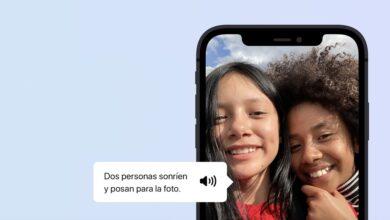 Photo of La importancia de la accesibilidad en iOS 15: imágenes en VoiceOver, sonido para controles y mucho más
