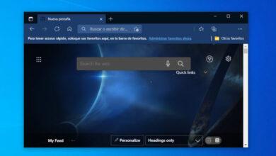 Photo of Microsoft Edge tiene una nueva opción para controlar el contenido multimedia