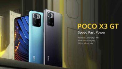 Photo of Un móvil de POCO bastante potente a precio contenido