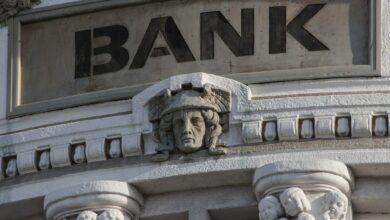 Photo of El futuro de la banca