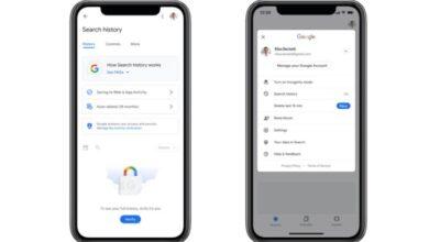 Photo of Google ya permite eliminar los últimos 15 minutos del historial de búsqueda