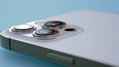 Photo of iPhone 13 tendría capacidad de carga inversa