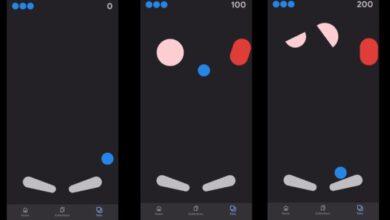 Photo of La app de Google tiene un juego oculto en iOS