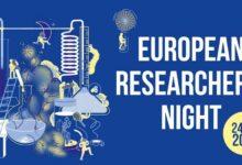 Photo of Llega la noche europea de las personas investigadoras