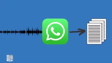Photo of Whatsapp permitirá pasar los audios a texto