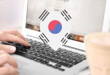 Photo of Corea del Sur multa a Google por hacer firmar acuerdos a Samsung y LG