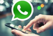 Photo of WhatsApp no funcionará en estos celulares Samsung a partir de noviembre 2021