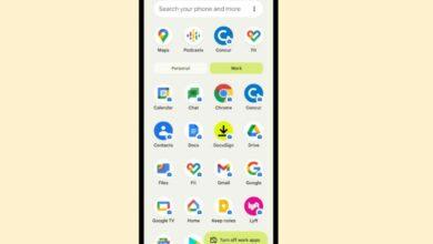 Photo of Cómo obtener un perfil de trabajo en móviles Android